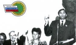 Информация о 95-летии профсоюза работников госудраственных учреждений
