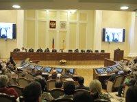 Торжественное заседание в Доме Правительства