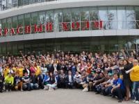 Всероссийский молодежный профсоюзный форум  ФНПР «Стратегия 2014»