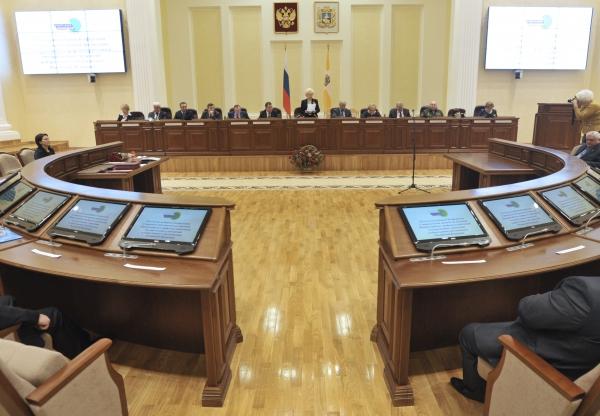 VII Отчетно-выборная конференция Ставропольской краевой организации Общероссийского профсоюза