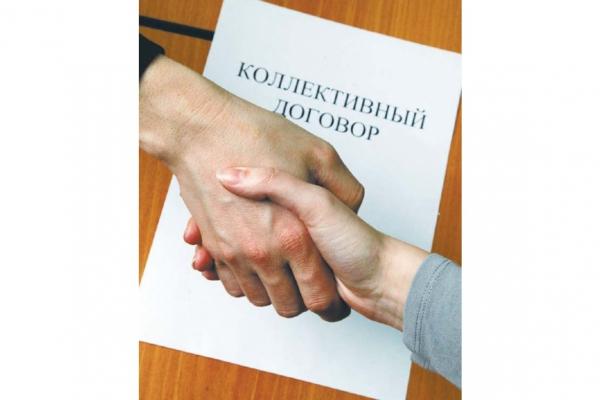 Краевой конкурс «Коллективный договор, эффективность производства – основа защиты социально-трудовых прав работников»