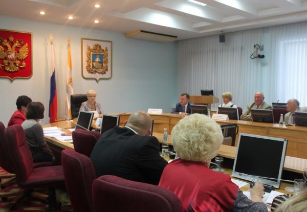 Предложения краевой огранизации в консолидированный бюджет Ставропольского края на 2016 год