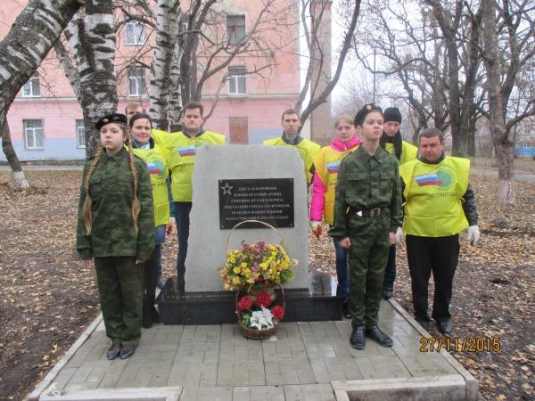 Заложен сквер Памяти павших в годы  Великой Отечественной войны
