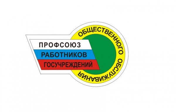Ответ Департамента по финансово-экономической политике и обеспечению социальных гарантий МВД России