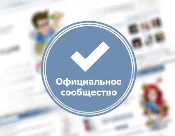 Запущенна группа в «Вконтакте» - «Молодежный совет Профсоюза госучреждений»