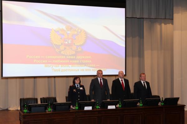 Всероссийское совещание директоров филиалов ФГУП «Охрана» МВД России