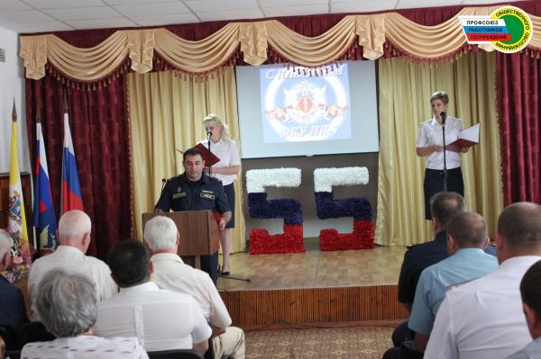 В ИК-7 УФСИН России по Ставропольскому краю отметили юбилей