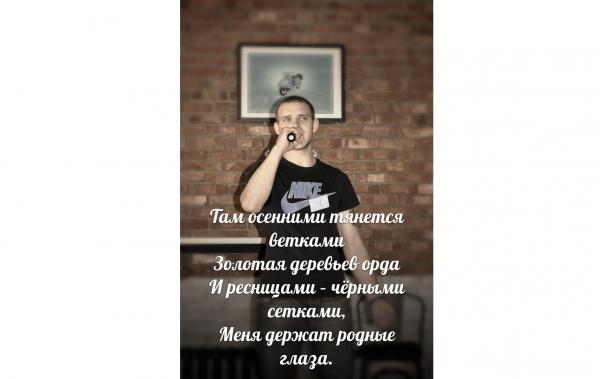 Издан сборник стихов члена Профсоюза
