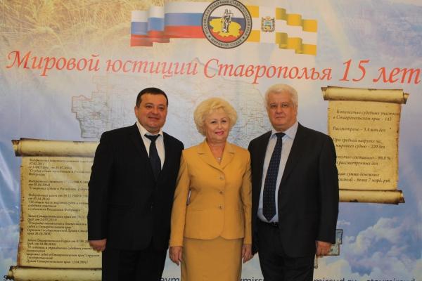 15-летний юбилей мировой юстиции Ставрополья
