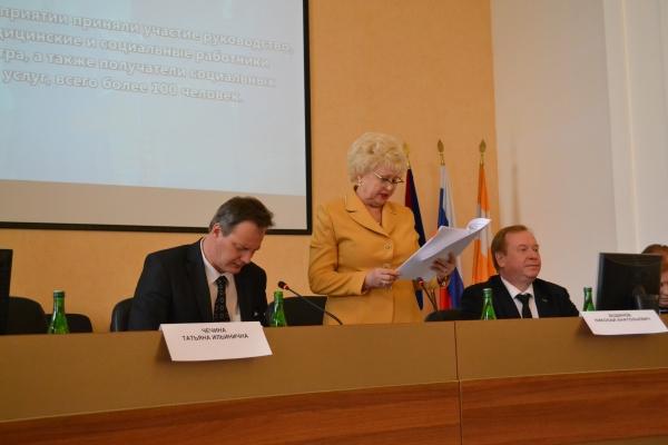 VIII (внеочередная) конференция Ставропольской краевой организации Профсоюза