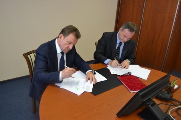 Подписано краевое отраслевое Соглашение