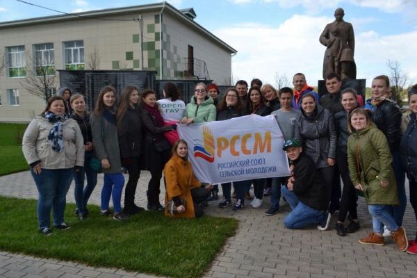 Международный форум сельской молодежи