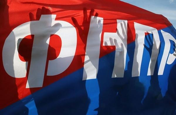 ФНПР поддержала инициативу Профсоюза по пенсиям работни ...