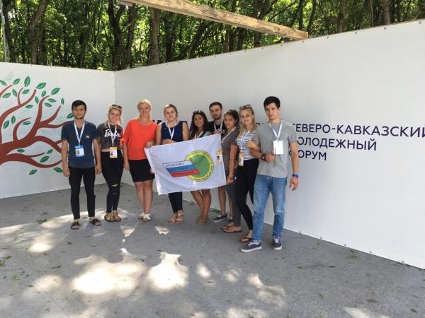 Северо-Кавказский молодежный форум «Машук-2017»