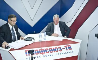 Председатель ФНПР М. Шмаков несколько часов общался с профактивом страны в режиме прямой линии