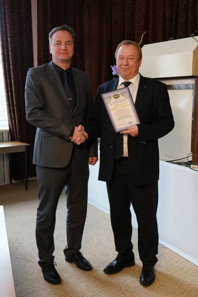 Награждение Ставропольской краевой организации Общероссийского профсоюза