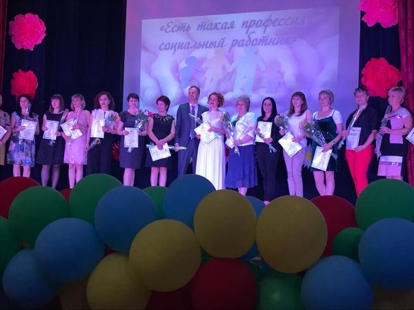 День социального работника в г. Пятигорске