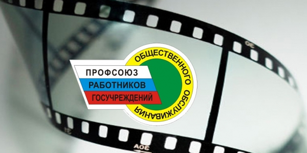 Краевая Интернет – эстафета «100 лет на «5+»!»