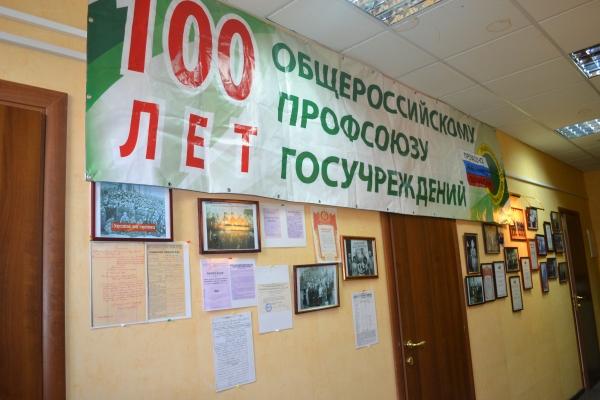 Открылась выставка посвященная 100-летию Общероссийског ...