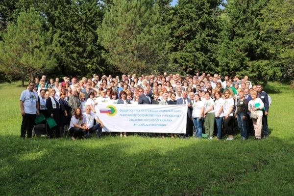 Северо-Кавказский региональный семинар-совещание профсоюзных кадров и актива