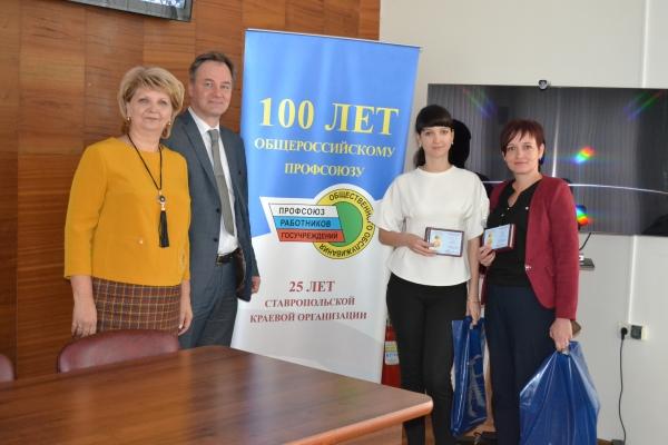 100-летие Общероссийского профсоюза отпраздновали в Петровском городском округе