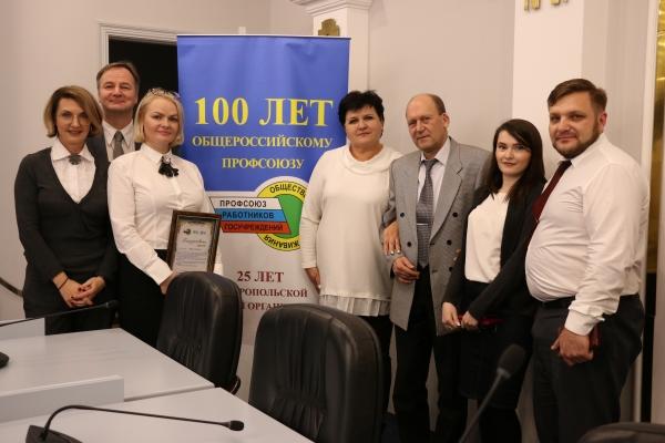 Торжественное собрание в Думе Ставропольского края