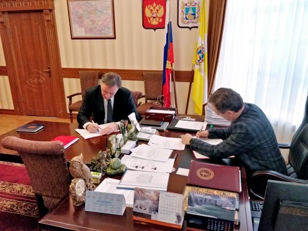 Подписано краевое отраслевое Соглашение с Управлением по обеспечению деятельности мировых судей Ставропольского края
