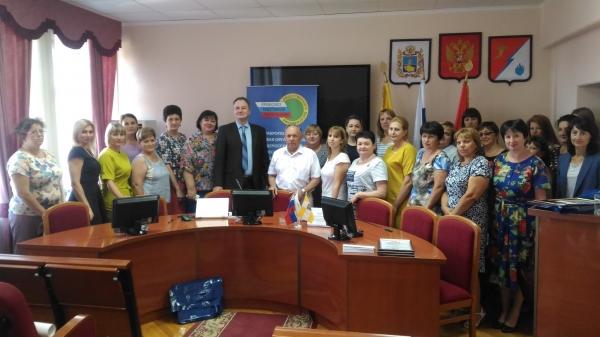 Объединенная конференция представителей первичных профсоюзных организаций