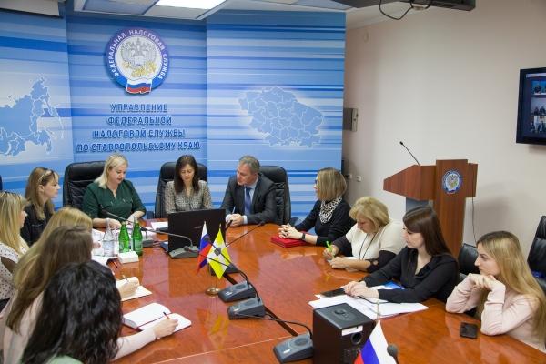 Отчетно-выборная конференция объединенной профсоюзной отраслевой организации Управления Федеральной налоговой службы России по Ставропольскому краю