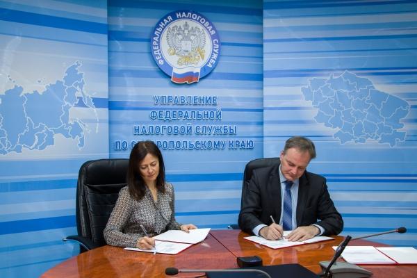 Подписано Отраслевое соглашение на 2020-2022 годы