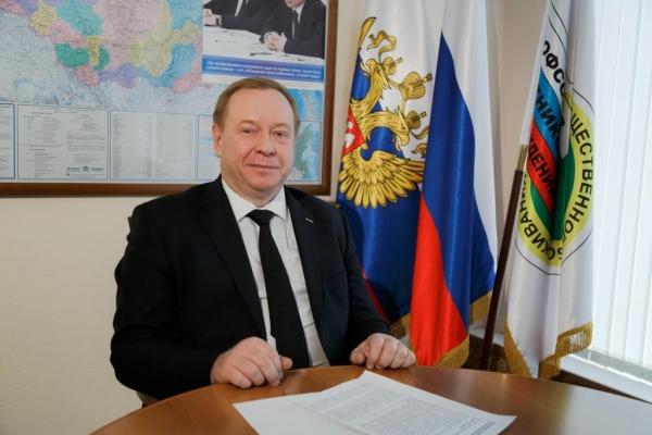 Поздравление Председателя профсоюза Н.А. Водянова с 1 мая