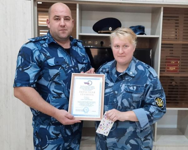 Награждение Почетной грамотой Ставропольской краевой организации Общероссийского профсоюза