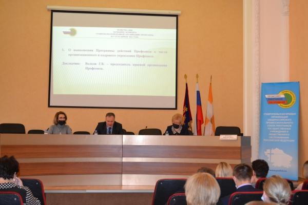 Плановые заседания президиума и комитета