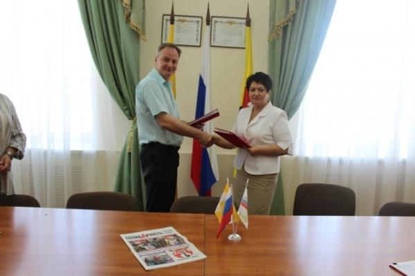 Подписано территориально-отраслевое Соглашение на 2022 – 2024 годы.