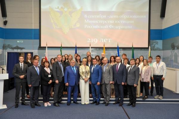 Празднование 219-й годовщины со дня образования Министерства юстиции Российской Федерации